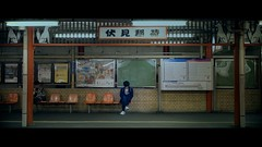 Fushimi-Inari Station, Kyoto, Japan [Explored] (emrecift) Tags: candid portrait night street photography green tint train station kyoto japan cinematic 2391 anamorphic crop sony a7 alpha legacy lens glass canon new fd 50mm f14 emrecift