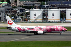 Japan Transocean Air JA8992 (Howard_Pulling) Tags: fukuoka airport fuk fukairport japan japanese howardpulling
