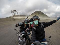 20170709-G0081239-2 (-butscher-) Tags: sukapura jawatimur indonesien id
