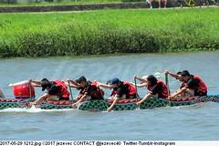 2017-05-29 1212 (Badger 23 / jezevec) Tags: 2017 20170529 dajia dragon dragonboat festival taiwan history culture travel tourism duanwufestival zhongxiaofestival 忠孝節 龍船節 龍舟節 端午节 端午節 龍舟 龙舟 龍船 龙船 taipei ֵ台北 臺北市 taipeh taןpeh ταϊπέι 타이페이 тайбэй 台北市 ტაიბეი تايبيه taibei đàibắc taipé tchajpej rowing sports boat barco шлюпка 배 ボート barca βάρκα bateau 小船 člun veneillä csónak łódź boating vessel photo picture image watersports watercraft asia tradition