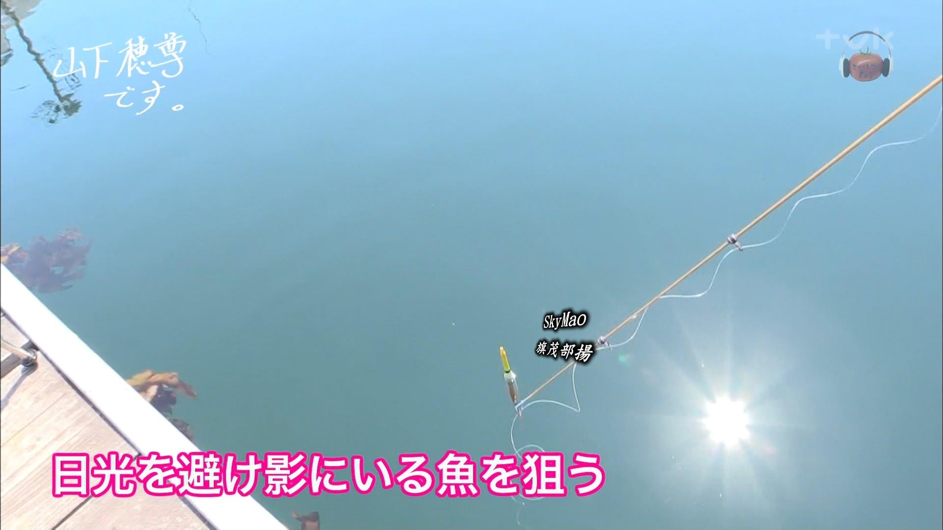 2017.07.14 全場(ミュートマ2).ts_20170715_003845.706