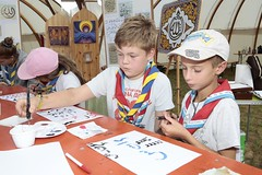 GoUrban_170721_Arabische Zierschrift_002