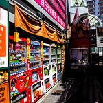 Vending machines 自動販売機 thumbnail