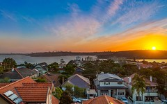 5/104 Darley Road, Manly NSW