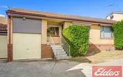 5/165 Cox Avenue, Penrith NSW