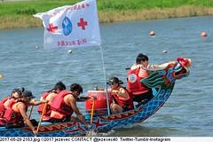 2017-05-29 2153 (Badger 23 / jezevec) Tags: 2017 20170529 dajia dragon dragonboat festival taiwan history culture travel tourism duanwufestival zhongxiaofestival 忠孝節 龍船節 龍舟節 端午节 端午節 龍舟 龙舟 龍船 龙船 taipei ֵ台北 臺北市 taipeh taןpeh ταϊπέι 타이페이 тайбэй 台北市 ტაიბეი تايبيه taibei đàibắc taipé tchajpej rowing sports boat barco шлюпка 배 ボート barca βάρκα bateau 小船 člun veneillä csónak łódź boating vessel photo picture image watersports watercraft asia tradition