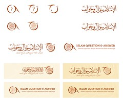 "Islamqa Logo Redesign Drafts • <a style=""font-size:0.8em;"" href=""http://www.flickr.com/photos/10555280@N08/36090319585/"" target=""_blank"">View on Flickr</a>"