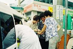 문산읍 수해 복구 #92 (경기도 멀티미디어자료실) Tags: 경기도 경기도청 수해 인물 복구 의료