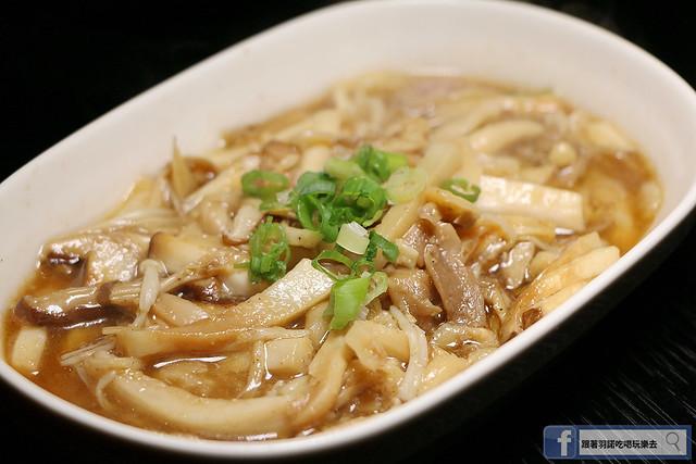台北東區聚餐宵夜餐廳皇上吉饗極品唐風燒肉104