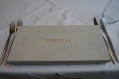 DSC02565 (RosieTulips) Tags: pushkar