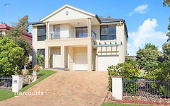 2 Blue Cow Avenue, Beaumont Hills NSW