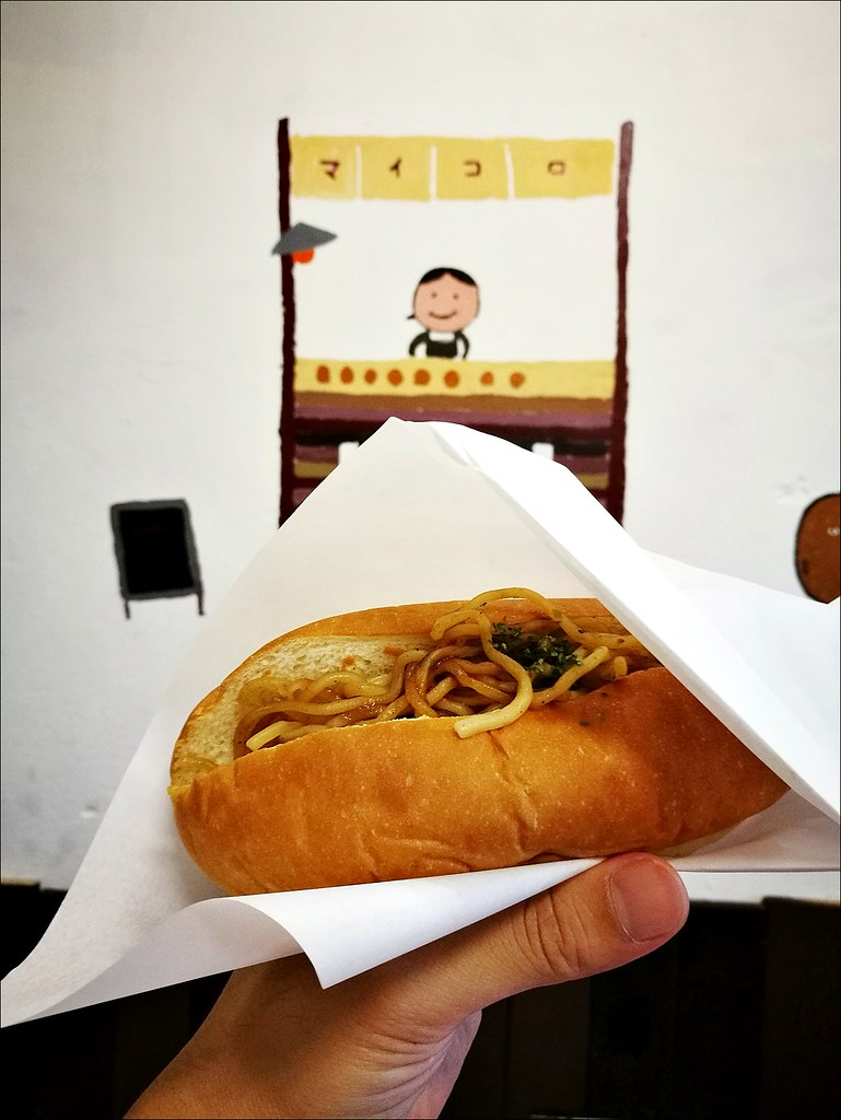 MICORO KITCHEN 可樂餅&伊摩奇