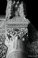 Alhambra _ Granada _ Spain _ 3 (piero.mammino) Tags: alhambra granada spagna spain musulmano arabo muslim arab black white mammino arte art architettura architecture storia history canon
