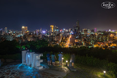 Lovely night,Kaohsiung City,Taiwan