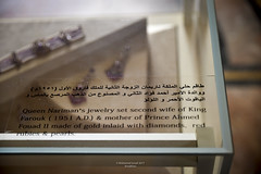 royal jewelry museum ALexandria15 (Mared83) Tags: royal jewelry museum alexandria egypt king farouk