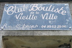 (andrew gallix) Tags: nice clubbouliste boules