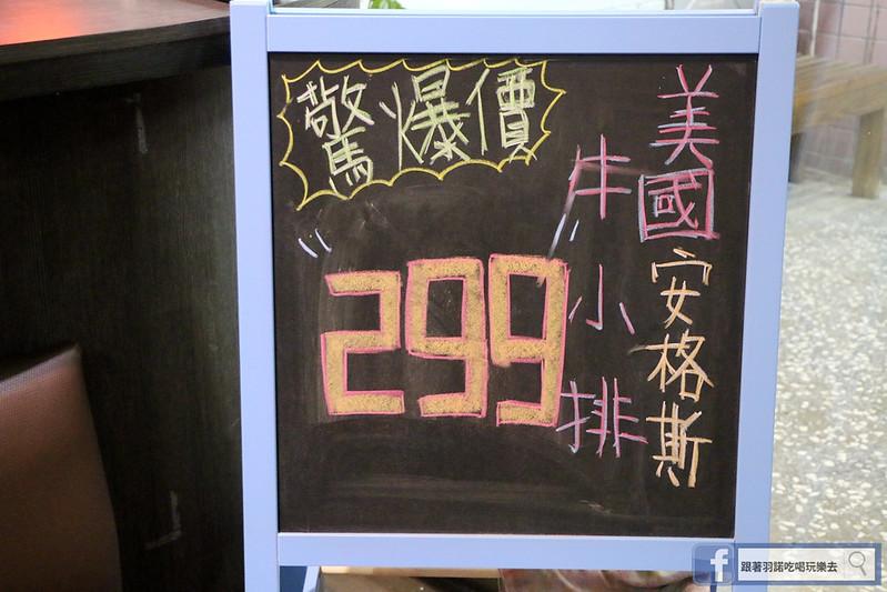 王子鴻火鍋18