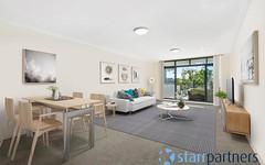 69/1 Russell Street, Baulkham Hills NSW