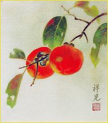 Japanese persimmon (Japanese Flower and Bird Art) Tags: flower persimmon diospyros kaki ebenaceae shoko harada nihonga shikishi japan japanese art readercollection
