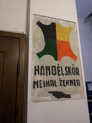 SAM_5189 (Mark Dmowski) Tags: lwow lviv ukraine ukraina
