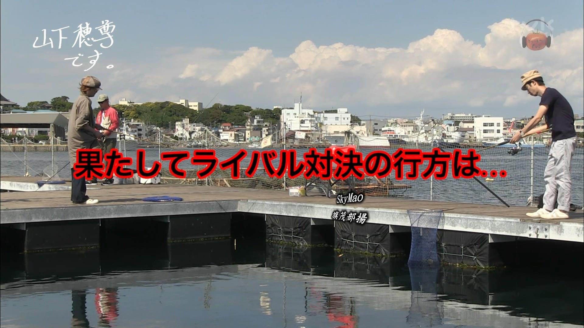 2017.07.21 全場(ミュートマ2).ts_20170722_011011.291