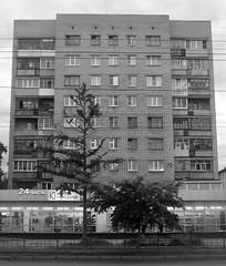 Vologda, Gercena street 72 (Ebola Noses) Tags: ebolanoses дома герцена72 уличные уличная фотография уличнаяфотография фотографии вологда улица пейзаж магазин аллея уличныефотографии архитектура