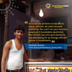 (smartpowerindia) Tags: india renewable energy economic empowerment energyaccess cleanenergy sustainableenergy