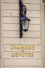 GoUrban_170726_Chambre des Députés_004