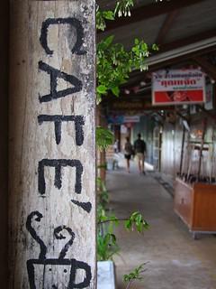marché flottant amphawa - thailande 65