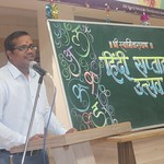Hindi Week (2)