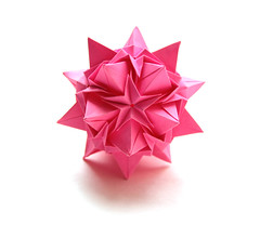 Наташа, с днём рождения! (Vladimir Phrolov) Tags: kusudama modularorigami origami modular pink paperfolding paper кусудама оригами stars vladimirfrolov unit origamiunit