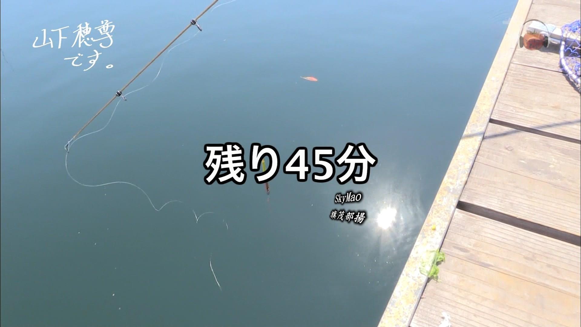 2017.07.21 全場(ミュートマ2).ts_20170722_011546.272