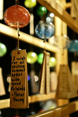 Exciting summer with good friends (Mutchi627) Tags: shrine japan kawagoe windbell colour wish summer friends