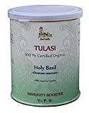 TULSI Capsules (USDA CERTIFIED ORGANIC) Ocimum sanctum- 108 Vcaps of 500mg each | 100% Organic Herbal Food Supplement (trolleytrends) Tags: 500mg capsules certified each food herbal ocimum organic sanctum supplement tulsi usda vcaps