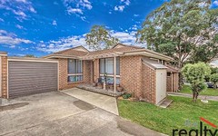 7/211a Oxford Road, Ingleburn NSW