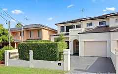38 Monitor Rd, Merrylands NSW