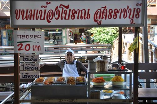 hua hin - thailande 3