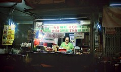 https://foursquare.com/v/pasar-malam-taman-connaught-%E5%BA%B7%E4%B9%90/4b97983ff964a520a00a35e3 #food #travel #holiday #Asian #Malaysia #kualaLumpur #cheras #美食 #旅行 #度假 #亚洲 #马来西亚 #吉隆坡