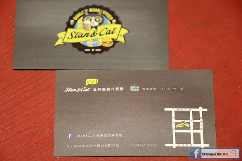 東區史丹貓美式餐廳漢堡10