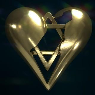 Israel in Heart Pendant