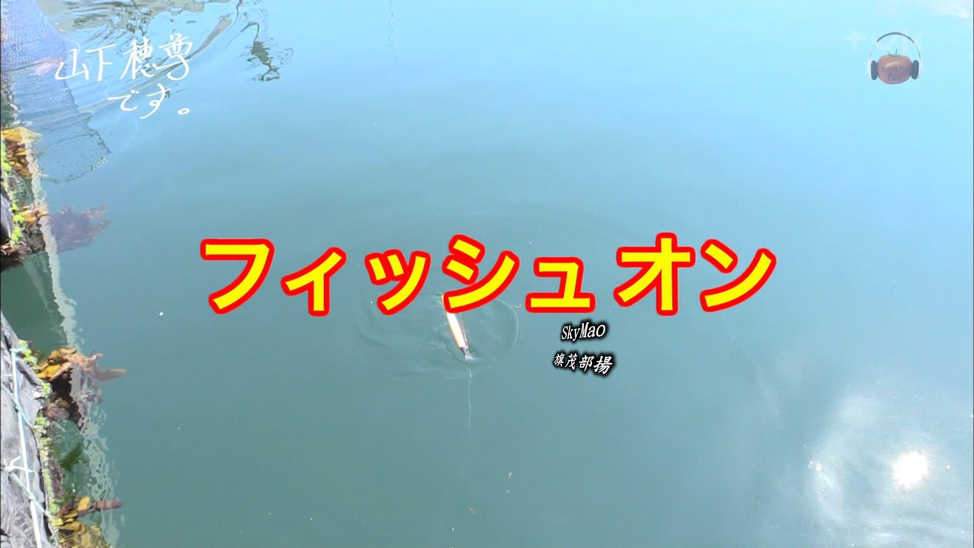 2017.07.21 全場(ミュートマ2).ts_20170722_012804.691