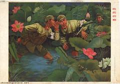 Reconnoitering the enemy's advance (chineseposters.net) Tags: china poster chinese propaganda 1975 soldier lotus frog pond whisper rifle bayonet