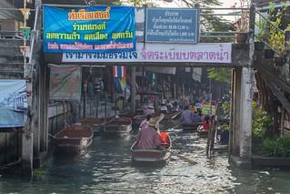 marche fottant damnoen saduak - thailande 19