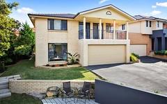 7 Wren Court, Woronora Heights NSW