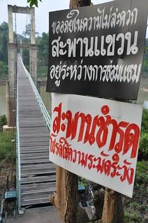 khong chiam - thailande 63