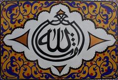 GoUrban_170723_Muslim Ceremony_001