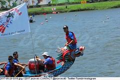 2017-05-29 0319 (Badger 23 / jezevec) Tags: 2017 20170529 dajia dragon dragonboat festival taiwan history culture travel tourism duanwufestival zhongxiaofestival 忠孝節 龍船節 龍舟節 端午节 端午節 龍舟 龙舟 龍船 龙船 taipei ֵ台北 臺北市 taipeh taןpeh ταϊπέι 타이페이 тайбэй 台北市 ტაიბეი تايبيه taibei đàibắc taipé tchajpej rowing sports boat barco шлюпка 배 ボート barca βάρκα bateau 小船 člun veneillä csónak łódź boating vessel photo picture image watersports watercraft asia tradition