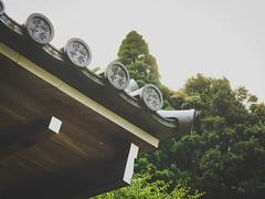Saihoji 西芳寺. Kyoto (H.L.Tam) Tags: japan sketchbook 苔寺 iphone iphoneography life street iphone7plus documentary streetphotography saihōji kyoto 西芳寺 kokedera 京都 photodocumentary