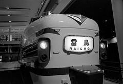 161120 Roll 455 gr1vtmax761 (.Damo.) Tags: 28mmf28 japan japan2016 japannovember2016 analogue epson epsonv700 film filmisnotdead ilfordrapidfixer ilfostop japanstreetphotography kodak kodak400tmax melbourne ricohgr1v roll455 selfdevelopedfilm streetphotography tmax tmaxdeveloper xexportx