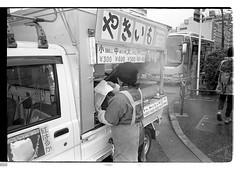 161120 Roll 452 gr1vtmax656 (.Damo.) Tags: 28mmf28 japan japan2016 japannovember2016 roll452 analogue epson epsonv700 film filmisnotdead ilfordrapidfixer ilfostop japanstreetphotography kodak kodak400tmax melbourne ricohgr1v selfdevelopedfilm streetphotography tmax tmaxdeveloper xexportx